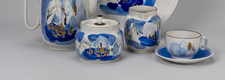 "Decorative Minimalism. ""The Thaw"" in Soviet Porcelain. In the Christmas Gift series"